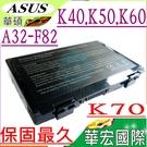 ASUS A32-F82 電池(保固最久)-華碩  K40,K50,K60,K70,K40IJ,K40AB,K40AC,K40AD,K40AE,K40AF,A32-F52