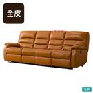 ※已購買過同系列電動可躺式沙發,可加購此商品延長沙發寬度。  完整支撐座感、背部