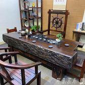 老船木茶桌椅組合全實木茶幾功夫泡茶臺中式仿古家具陽臺喝茶藝桌 芊墨左岸LX