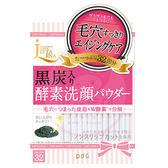 PDC 麗膚塔娜酵素洗顏粉(32回入)【小三美日】