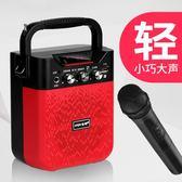 無線藍芽音箱戶外迷你便攜式插卡手機小音響低音炮播放器-享家生活館 IGO