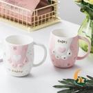 貓爪陶瓷杯超萌水杯無蓋咖啡杯馬克杯早餐杯【創世紀生活館】