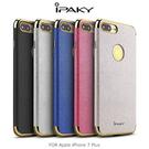 iPAKY Apple iPhone 7 Plus 電鍍貼皮保護套 背蓋 保護殼 硬殼 I7P