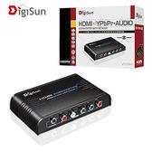[富廉網] DigiSun VH594 HDMI轉YPbPr+AUDIO色差高解析影音訊號轉換器