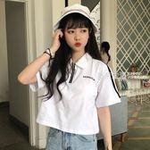polo衫 夏裝女裝韓版學院風Polo領寬松百搭短款短袖T恤字母顯瘦體恤上衣·夏茉生活