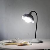 led護眼台燈少女心宿舍書桌學習USB可充電學生臥室閱讀床頭小夜燈 【新年快樂】 YJT