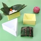 粽子模具家用端午節包粽子神器四角三角米粽模型做粽子的專用工具 【端午節特惠】