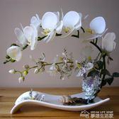 手感仿真蝴蝶蘭套裝假花盆栽裝飾花中式餐桌家居客廳玫瑰擺件花藝YYJ  夢想生活家