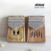拇指琴-柯銳便攜式卡淋巴琴拇指琴17音卡林巴手指kalinba初學者入門樂器  東川崎町