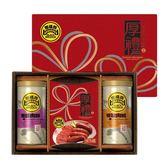 【黑橋牌】厚禮敦情禮盒C(紹興香腸、海苔肉酥罐、肉絨罐)