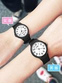 兒童手錶 指針式潮兒童小學生手錶女中學生男童初中電子表女童男孩簡約