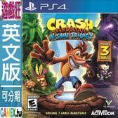 PS4 袋狼大進擊 瘋狂三部曲(英文版)