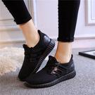運動鞋 韓版夏季純黑色運動鞋女新款透氣網面男士跑步鞋全黑網鞋百搭【快速出貨八五鉅惠】
