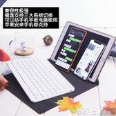 ipad鍵盤Jeefanco 蘋果ipad鍵盤保保 無線藍芽9.7Pro10.5寸Air2殼mini4皮套 數碼人生
