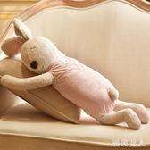 毛绒玩具 兔子玩偶毛絨玩具嬰兒陪睡覺布娃娃公仔可愛寶寶安撫抱枕男女孩 LN5921 【極致男人】
