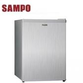 免運費 SAMPO聲寶 71公升單門小冰箱 SR-A07