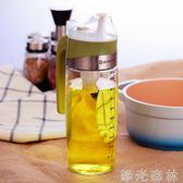油壺 油壺定量可控防漏不掛油無鉛玻璃廚房液體調味瓶油瓶 綠光森林