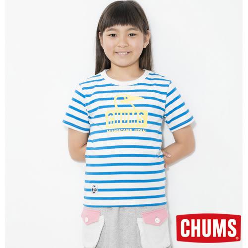 CHUMS 日本 童 Booby條紋短袖T恤 白/湖水藍 CH211035W026