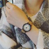 情侶手錶休閒復古學院風森系森錶 果果輕時尚igo