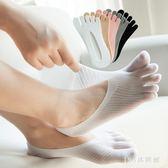 五指襪 超薄五指絲襪 女天鵝絨淺口無痕隱形船襪硅膠防掉跟5雙裝LB52【123休閒館】