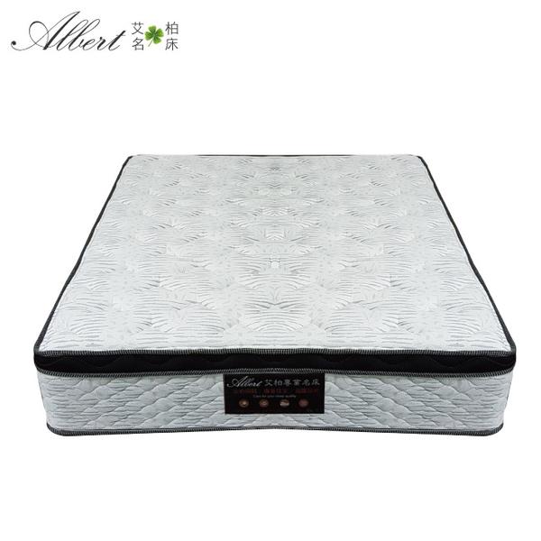 【綠家居】貝多 5尺棉麻布實木雙人三件式組合(床台+艾柏 正三線抗菌涼感雙人獨立筒床墊)