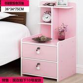 床頭櫃簡約現代簡易小櫃子迷你收納儲物櫃帶鎖實木色