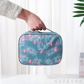 ins網紅化妝包便攜式洗漱包大容量收納袋少女心洗漱品收納包
