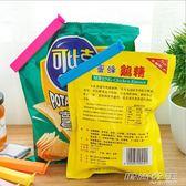 封口夾 密封夾 袋子封口夾 保鮮 彩色茶葉零食食品塑料袋封口夾子  时尚教主