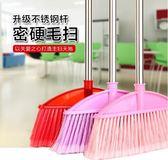 家用加厚塑料掃水硬毛掃把不銹鋼長柄地板笤帚掃帚 i萬客居