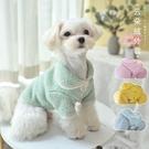 寵物衣服 云朵絨寵物衣服泰迪貴賓貓咪法斗小型幼犬比熊柯基厚春季裝【快速出貨八折鉅惠】