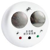 滅蚊器 超聲波驅蚊器智能科技驅蟲能手驅鼠蒼蠅電子滅蟲器室內神器滅蚊器     居優佳品igo