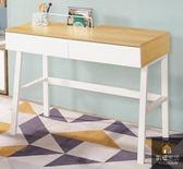 《凱耀家居》克絲3.3尺二抽書桌103-852-5
