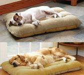 寵物窩 狗窩可拆洗冬加厚泰迪寵物窩中大型犬金毛狗床狗墊子貓窩狗狗用品 新年禮物