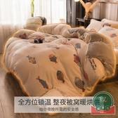 【1.5米】加厚珊瑚絨床上四件套冬季加絨床上被套床單雙面絨【福喜行】