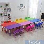 學習桌 幼兒園桌子塑膠兒童桌椅套裝寶寶畫畫吃飯桌學習課桌小書桌長方形YYJ 麥琪精品屋