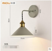 彩色馬卡龍燈具創意臥室壁燈走廊過道樓梯牆壁燈簡約客廳燈(灰色)