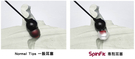 SpinFit 專利矽膠耳塞 CP-10...