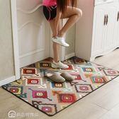地毯 地墊門墊進門美式臥室客廳墊子入戶地毯家用腳墊門廳門口地墊定制 YYJ【美斯特精品】
