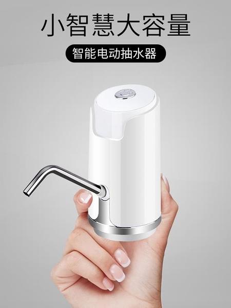 家用桶裝水抽水器手壓式吸水器自動上水器