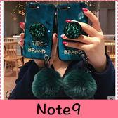 【萌萌噠】三星 Galaxy Note9  海洋藍祖母綠 水鑽氣囊支架+毛球掛繩 全包軟殼 手機殼 手機套