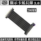 [地瓜球@] Cooler Master RISER CABLE PCI-E 3.0 X16 VGA 顯示卡 延長線 V2
