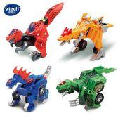 全館83折偉易達VTech 二代小小龍可變形恐龍汽車兒童玩具阿馬加龍摩托車等