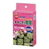 寵物家族-日本Marukan-磨牙牧草塊200g(MK-MR-537)