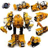 男孩合金版變形玩具金剛工程車汽車人大力神兒童組合體機器人模型聖誕節提前購589享85折