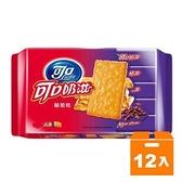 可口奶滋 隨手包-葡萄乾 206.4g (12入)/箱【康鄰超市】