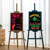 髮光電子小黑板熒光板廣告板led版七彩色手寫字熒光屏廣告牌夜光igo 3c優購