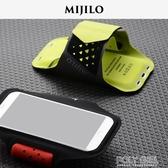 米基洛蘋果x iphone8/7 跑步裝備手機包男運動臂包女臂帶臂套臂袋 polygirl