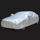 汽車罩車衣車罩車套遮陽罩傘套子防曬防雨隔熱厚通用型全自動四季YXS 韓小姐的衣櫥