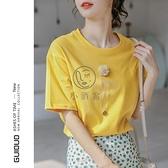 黃色T恤女短袖夏純棉韓系體恤衫寬鬆ins潮設計感小眾上衣【小酒窩】