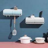 多功能 牆掛式 免釘無痕廚房調味置物架 廚房收納  置物盒 收納架 調味盒【RS933】